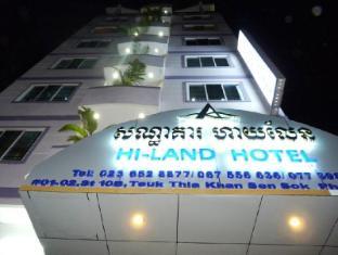 Hi Land Hotel Phnom Penh