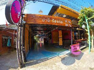 パイ リゾート Payi Resort