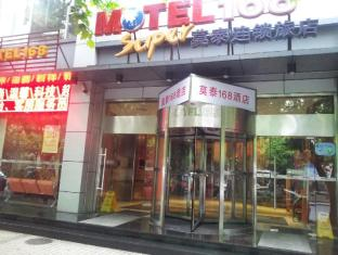 Motel 168 Shanghai Xincun Road Subway Station Ganquan Park Branch