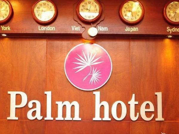 Palm Hotel - Hong Ha Ho Chi Minh City