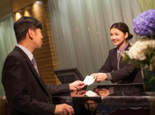 Park Hotel Hong Kong Hong Kong - Reception