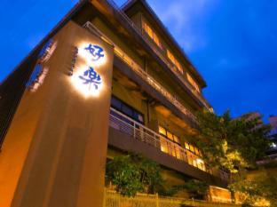 /ko-kr/hotel-koraku/hotel/beppu-jp.html?asq=jGXBHFvRg5Z51Emf%2fbXG4w%3d%3d