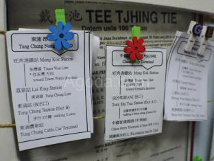 Ah Shan Hostel Hong Kong - Vastaanotto