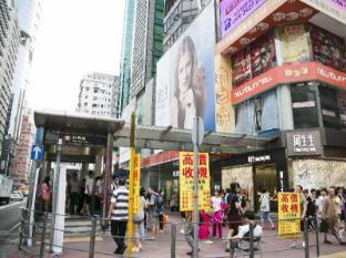 Ah Shan Hostel Hong Kong - Ympäristö