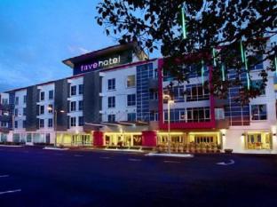 favehotel Cenang Beach Langkawi