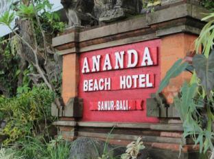 Ananda Beach Hotel Bali
