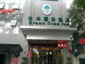 Green Tree Inn Xian Xi Da Jie Ximen Hotel