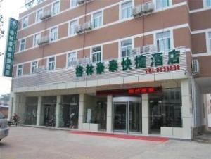 Green Tree Inn Gansu Tianshuilantiancheng Square Hotel