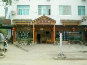 Guizhou Xinmeng Hotel