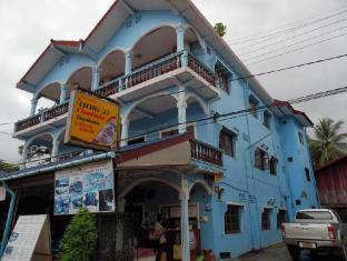 Chanthala Guest House