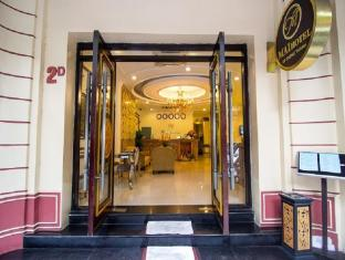 Phung Hung Hotel Hanoi - Entrance
