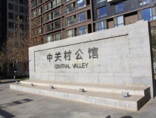 Everyday Home Apartments Zhongguancun Gongguan