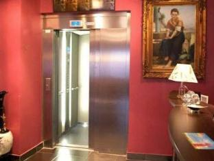 Reims Hotel Paris - Interior
