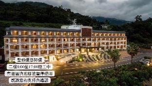 知本東台溫泉飯店