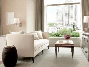 Oriental Residence Bangkok Bangkok - One Bedroom Suite - Living Area