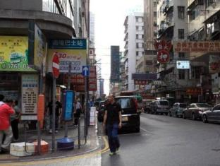 Galaxy Wifi Hotel Hong Kong - Hotel exterieur