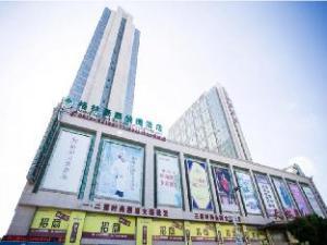 GreenTree Inn Changshu Zhaoshangcheng Express Hotel