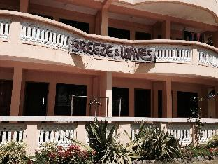 picture 1 of Breeze and Waves Cottages