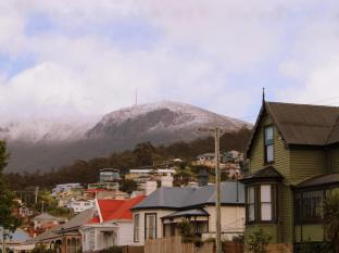 Marquis Hotel Hobart - View