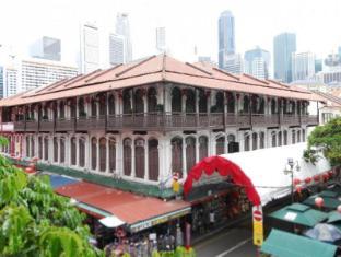 Santa Grand Hotel Lai Chun Yuen Singapur - Exterior de l'hotel