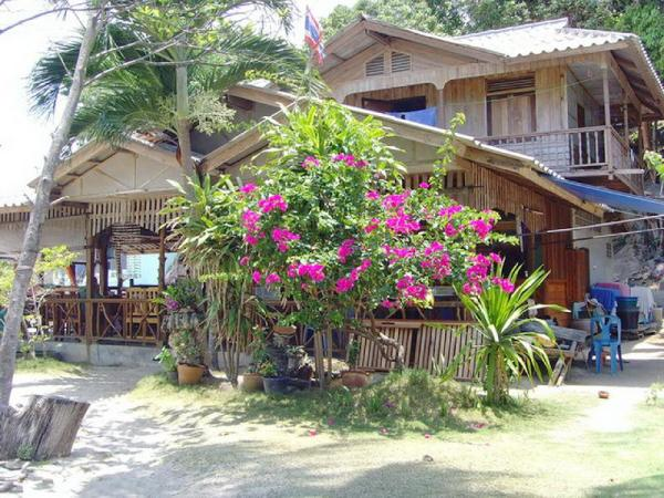 Thong Yang Bungalow Koh Phangan