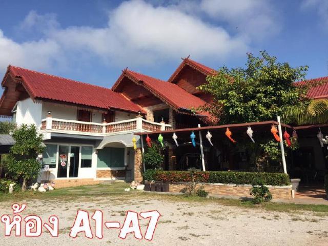 ปันตา รีสอร์ท – Panta Resort