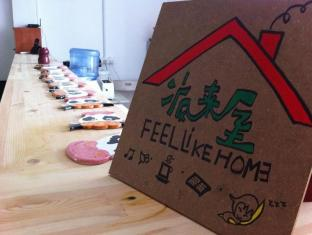 Feel Like Home Guest House