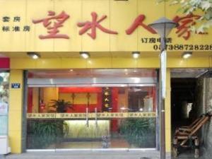 Wuzhen Wangshui Renjia Inn