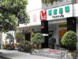 Kunming Inntels Hotel Xin Ying