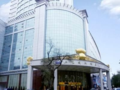 Days Hotel And Suites Jiaozuo  Duplicate ID 546430