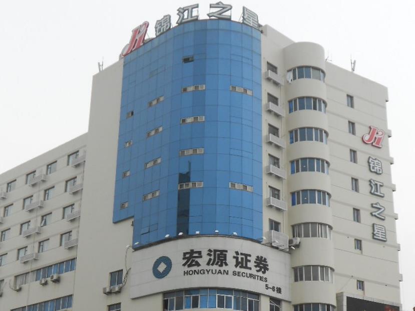 Jinjiang Inn Yixing Middle Renming Road