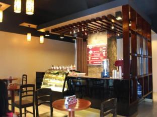 La Mirada Hotel Mactan Island - Restaurant