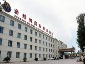 Jinhangxian International Hotel