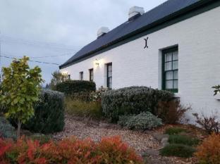 Richmond Barracks Cottages Hobart - Garden