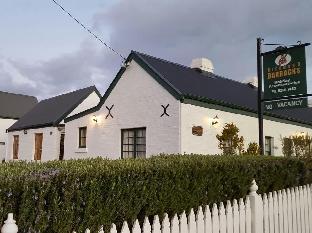 Richmond Barracks Cottages