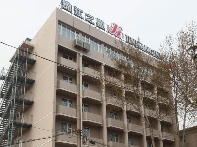 Jinjiang Inn Jiaozuo Jianshe Road