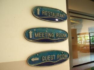 PSU Lodge Phuket - Hotel Direction