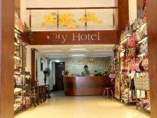 City Hotel - 35 Luu Van Lang St. Ho Chi Minh (Saigon) - Hall