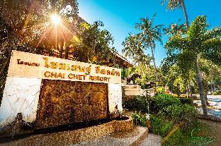 チャイチェット リゾート Chai Chet Resort