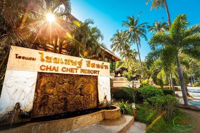ไชยเชษฐ์ รีสอร์ท – Chai Chet Resort