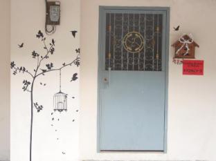 Golden House @ Silom Bangkok - Hotel exterior