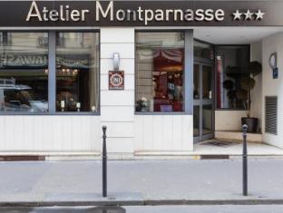 Hotel Atelier Montparnasse Paris - Surroundings
