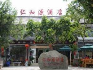 Dali Ren He Yuan Hotel