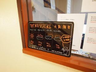 Hostel Lian Seoul - Reception