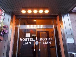 Hostel Lian Seoul - Exterior