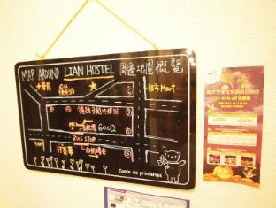 Hostel Lian Seoul - Interior