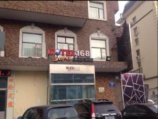 Motel168 Harbin Xinyang Branch Harbin - Exterior