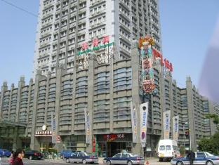 Motel 168 Shanghai Waigaoqiao FTA Huashan Road Branch
