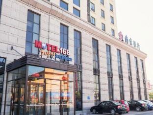 Motel 168 Shanghai Pudong Zhangjiang Road Branch