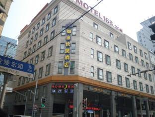 莫泰168上海人民广场金陵东路店